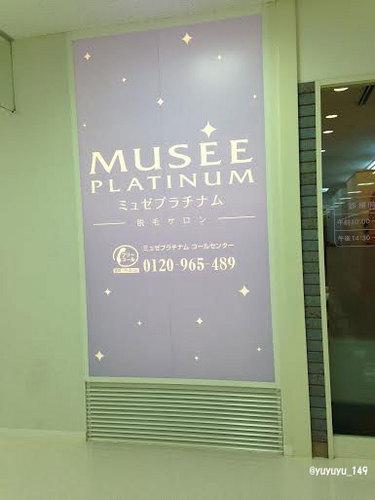 musee01.jpg