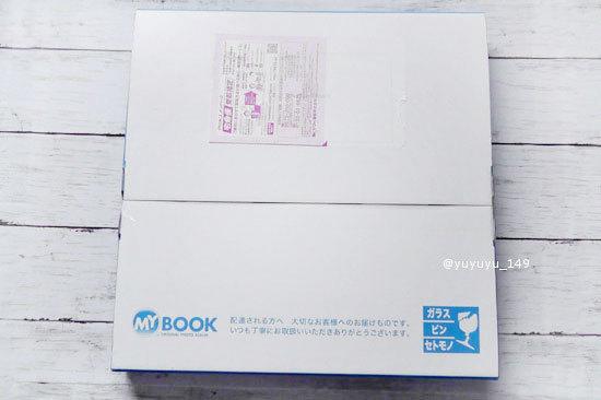 mybook01.jpg
