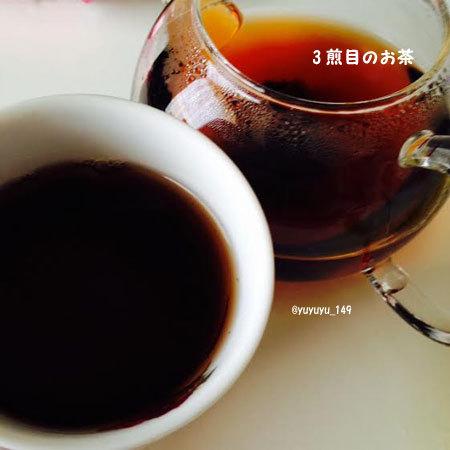 teraotya33.jpg