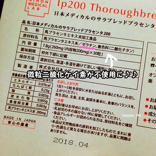 tp20010.jpg