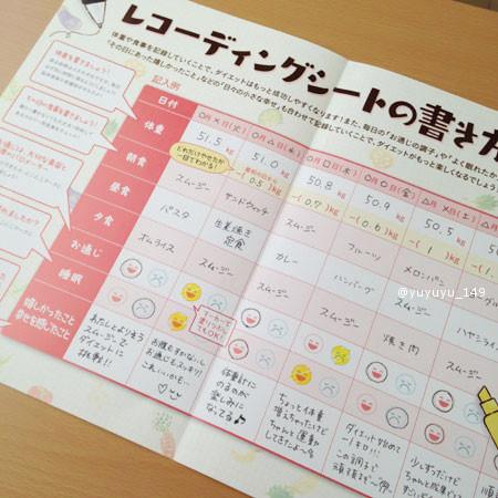 watasumu11.jpg