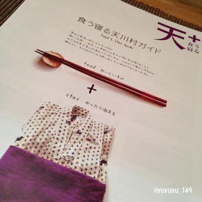 yosi02.jpg