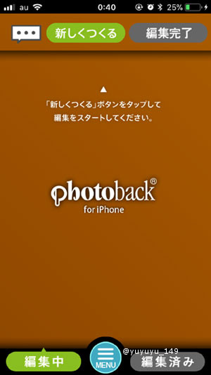 phbc42.jpg